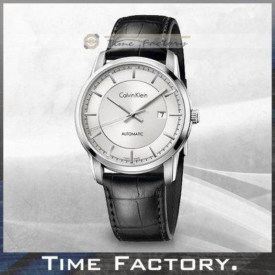 【時間工廠】 Calvin Klein CK 銀白面皮帶紳士款 機械錶 K5S341C6