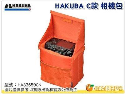 @3C 柑仔店@ HAKUBA FOLDING INNER SOFT BOX C款 橘色 相機內袋 相機包 原廠公司貨