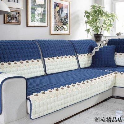 沙發墊冬季毛絨防滑加厚簡約現代客廳家用布藝全包萬能套罩巾全蓋