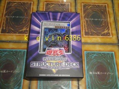 東京都-遊戲王卡-遊戲王 SR07 不死世界牌組.套牌(內有40張卡) 現貨