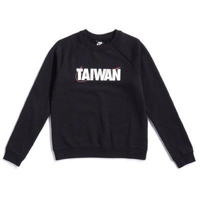 =E.P=Nike Taiwan Crew 女裝 台灣 休閒 大學T 長袖T恤 黑CU1605-010粉630