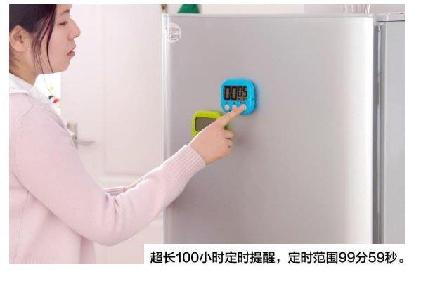 ☆黑貓易利購☆【001】大字幕計時器 電子計時器 廚房計時器 正倒數計時器 提醒器