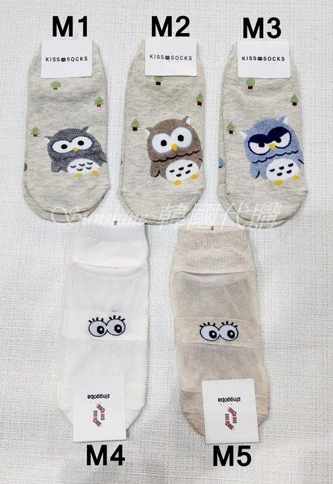 現貨 韓國 貓頭鷹  蕾絲 眼睛 短襪 襪子 23-25cm