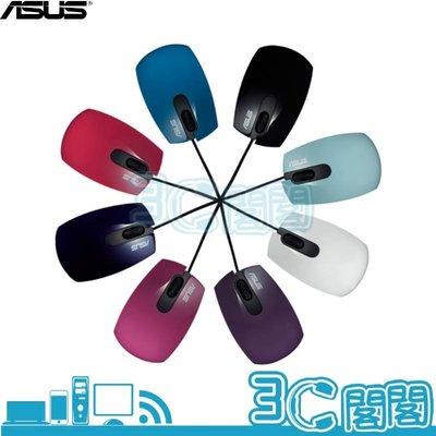 【公司原廠貨】華碩 UT210 MOUSE 有線滑鼠 滑鼠 附發票