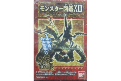 BANDAI MONSTER HUNTER PICTURE BOOK OF MONSTER XIII 魔物獵人魔物圖鑑13 盒蛋85374 EPC-83-56s