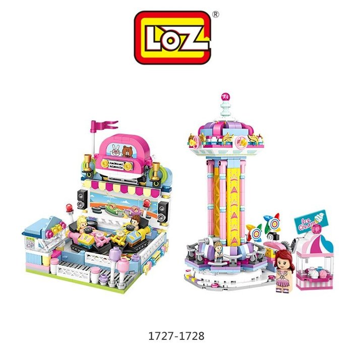 強尼拍賣~LOZ mini 鑽石積木-1727-1728 樂園系列-碰碰車、自由落體機 迷你樂高 積木
