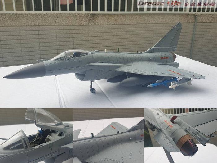 【精緻合金模型】1/30 超大比例 中共J-10C 單座戰鬥機 殲-10C~全新預購特惠價~!!