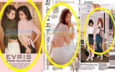 VIVI4.5月雜誌狂載~emma八木...