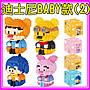 【方舟小舖】💥超可愛~ 迪士尼BABY吊帶款(2)...