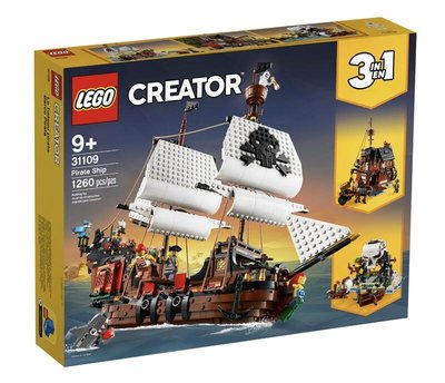 【LETGO】現貨 樂高正版 31109 Creator系列 三合一 海盜船 / 骷髏島 驛站 3IN1