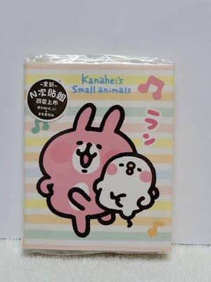 卡娜赫拉的小動物-四折造型便利貼