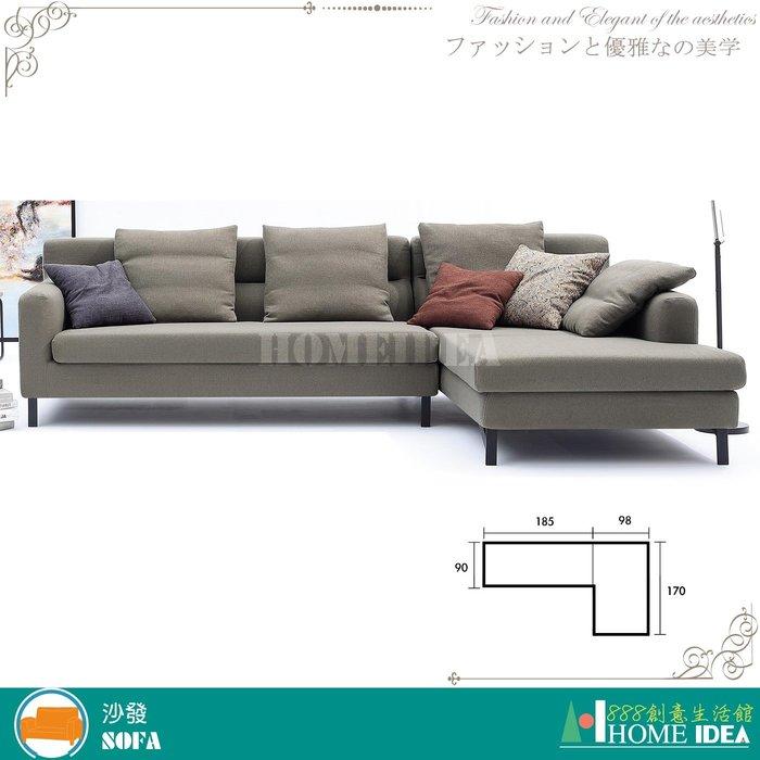 『888創意生活館』423-130-2川崎L型布沙發-面右$35,600元(11-1皮沙發布沙發組L型修理沙)台北家具