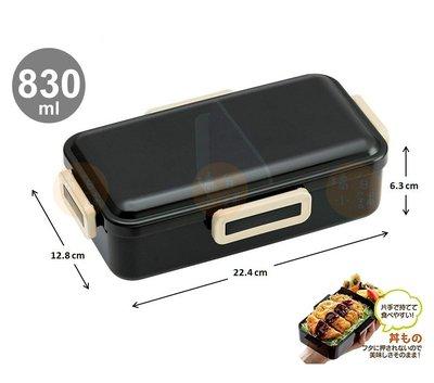 【橘白小舖】(日本製)日本進口 SKATER 830ml 黑色 可微波便當盒 單手 長方形 防漏 便當 便當盒