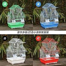 鳥籠 籠子小型方形鳥籠 外掛鳥籠