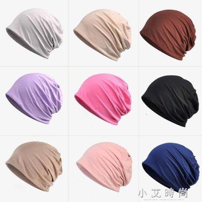 包頭帽全棉化療睡帽純色月子頭巾帽男女季不過敏帽 小艾時尚 全館免運 全館免運