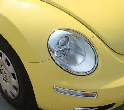 《※金螃蟹※》VOLKSWAGEN 福斯 金龜車 VW BEETLE 05~12年 鍍鉻大燈框 前燈框 台灣製造 外銷歐