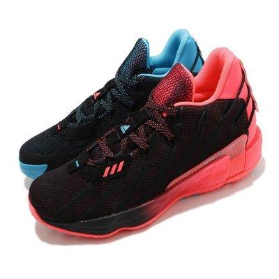 全新Adidas Dame 7 GCA Visionary 拓荒者 鴛鴦 籃球鞋 G57905