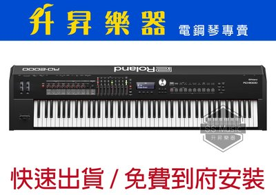 升昇樂器 台南 日本 Roland RD2000 88鍵 數位鋼琴 電鋼琴 高階舞台型 黑色 單主機 台灣公司貨