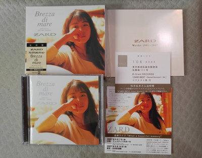 日版 二手 CD ZARD / Brezza di mare ~dedicated to IZUMI SAKAI~