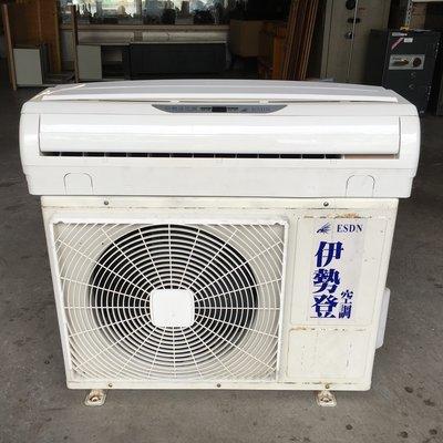 【全國二手家具】ESDN伊勢登 1噸分離式冷氣 REU-25/1噸冷氣/分離式冷氣/二手冷氣/二手家具/二手家電