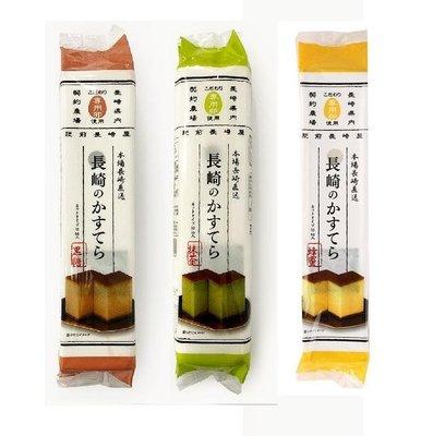 +東瀛go+ 和泉屋 長崎蛋糕 黑糖/抹茶/蜂蜜蛋糕 10切 270g 福壽屋本舖 蛋糕條 日式甜點 日本進口