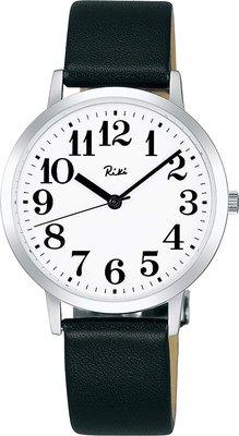 日本正版 SEIKO 精工 RIKI AKPK401 男錶 男用 手錶 真皮錶帶 日本代購