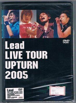[鑫隆音樂]日本DVD-Lead LIVE TOUR UPTURN 2005(全新)免競標