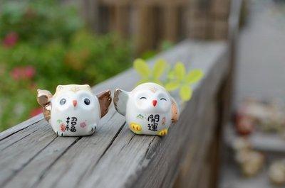 招財福氣貓頭鷹陶瓷擺飾組,附盒裝~最特別的禮物都在奧爾思~