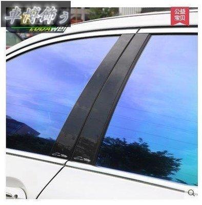 【車博飾】寶馬BMW車窗鏡面BC中立柱車貼新X1X3X5/1系3系5系改裝 裝飾貼j002