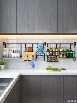 精選 不銹鋼多功能刀架黑色掛桿廚房置物架刀板菜板壁掛式刀具收納用品