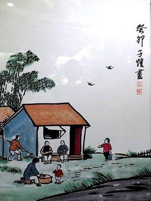 【 金王記拍寶網 】S388. 中國近代美術教育家 豐子愷 款 手繪書畫原作含框一幅 畫名:人物圖   罕見稀少~