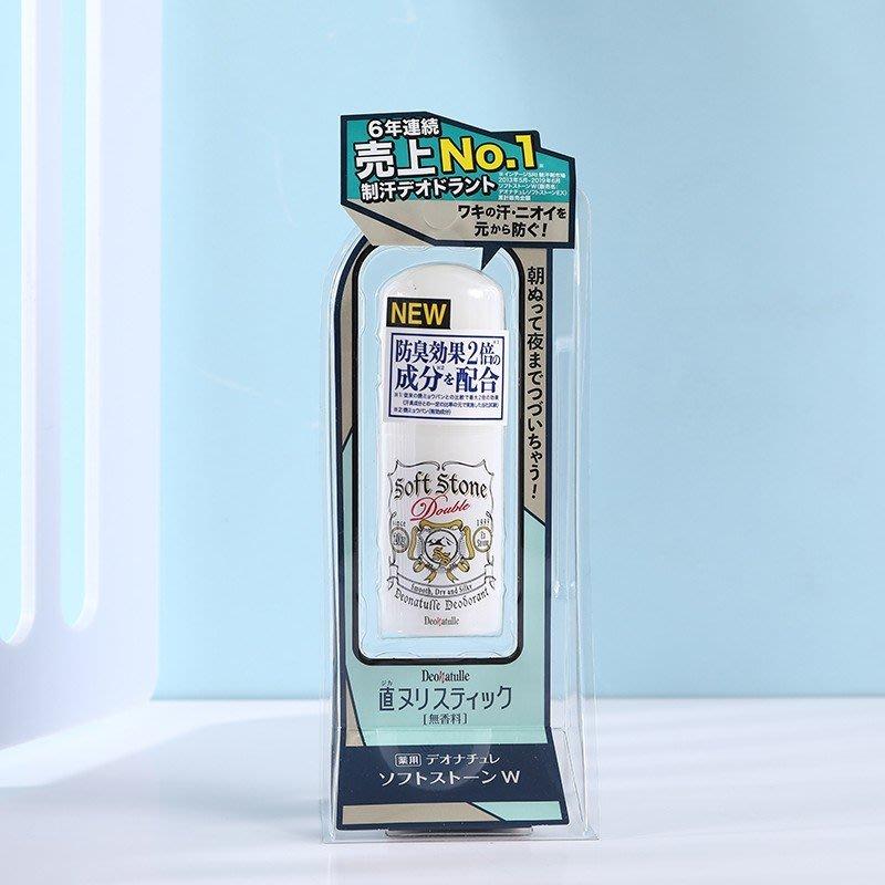 3瓶500 日本 COSME 大賞 Deonatulle Soft Stone 殿堂級液下止汗膏 消臭石 止汗劑 止汗石