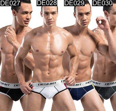 【Justyle】2014年新款內褲~Desmiit 男士激凸雄起增大性感低腰三角內褲棉質內褲 貨號:DE027