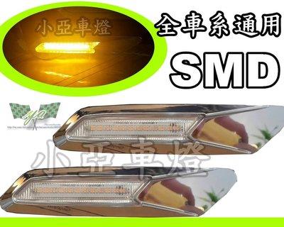 小亞車燈改裝╠ 高功率 SMD 類 F10 貼式 側燈 FX35 ASTRA VECTRA 206 207 208