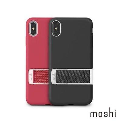 【貝殼】Moshi Capto For IPhone Xs Max (6.5吋) 指環支架織帶保護殼