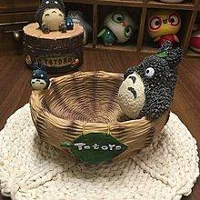 【四季居家用品】龍貓煙灰缸 可愛創意個性 宮崎駿龍貓擺件收納 男生生日禮物