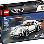 【樂GO】樂高 LEGO 75895 SPEED 1974 保時捷 911 turbo 3.0 白色 跑車 原廠正版