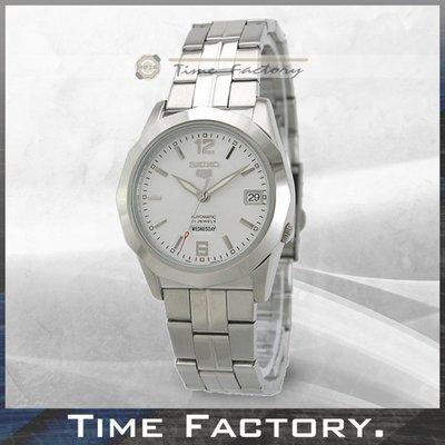【時間工廠】全新原廠正品 SEIKO 日本製造 機械 腕錶 清倉特賣 SNKG87J1