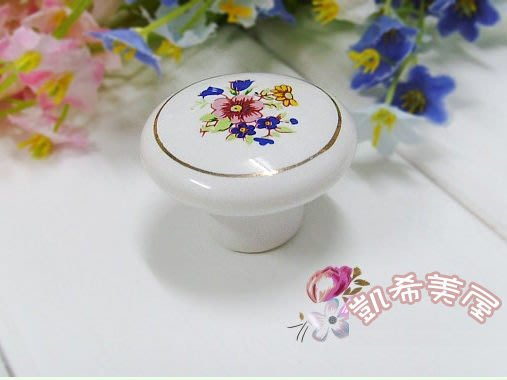 凱希美屋 藍紫小花陶瓷單孔手把 直徑4cm 田園陶瓷單孔拉手