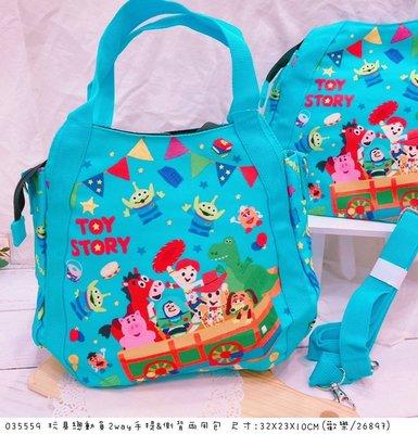 【傳說企業社】日本直送 正版授權 玩具總動員 2way  帆布手提+側背兩用包 收納袋 置物袋 手提包