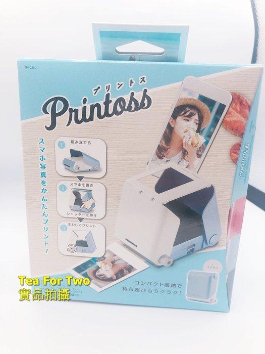 日本正品(現貨R2)-TAKARA TOMY Printoss 手機相片列印機-SAKURA(藍)