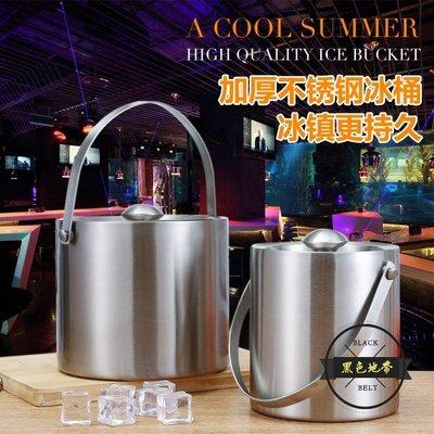 3L提手不銹鋼冰桶 冰粒桶 雙層冰桶 保溫冰桶 紅酒桶 啤酒桶