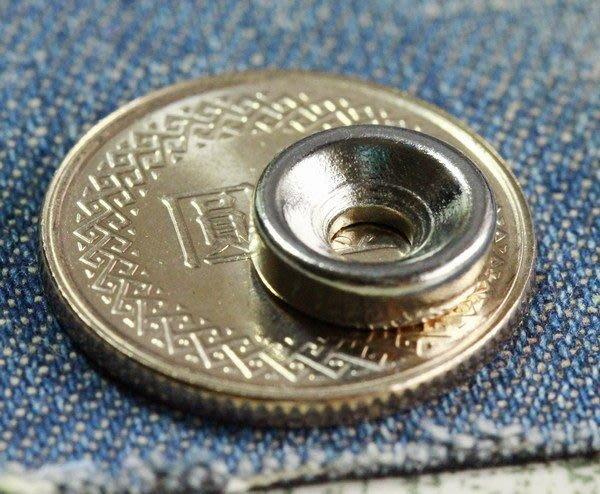 釹鐵硼強力磁鐵-10mmx3mm(單孔3mm)帶孔磁鐵@萬磁王@