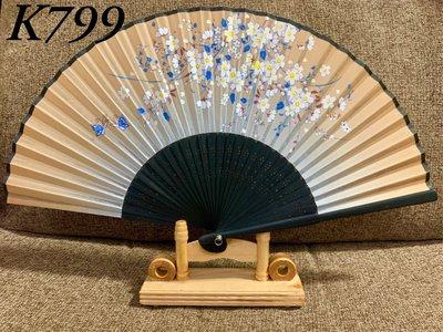 K799日式真絲印花扇子21公分精緻竹骨扇子【麗子精品公司扇子的家】日式扇子批發零售