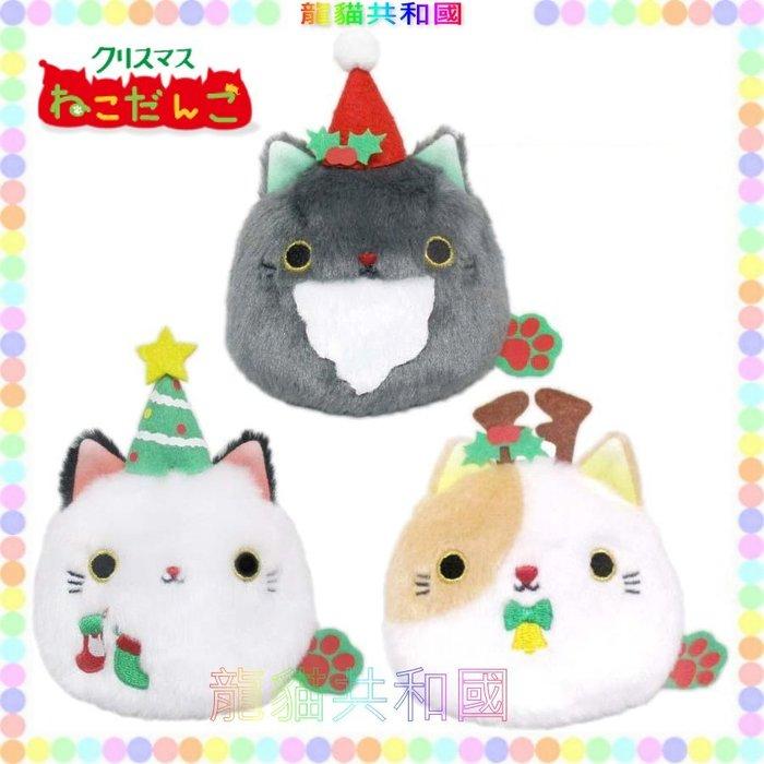 ※龍貓共和國※日本進口 三英《療癒小貓 喵星人貓咪tsum tsum聖誕節 耶誕節 豆沙貓 沙包貓 絨毛娃娃 玩偶》