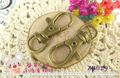 ZB029【每組3個20元】38MM復古款問號勾鑰匙扣旋轉勾(古青銅)☆DIY材料五金手作配飾串珠【簡單心意素材坊】