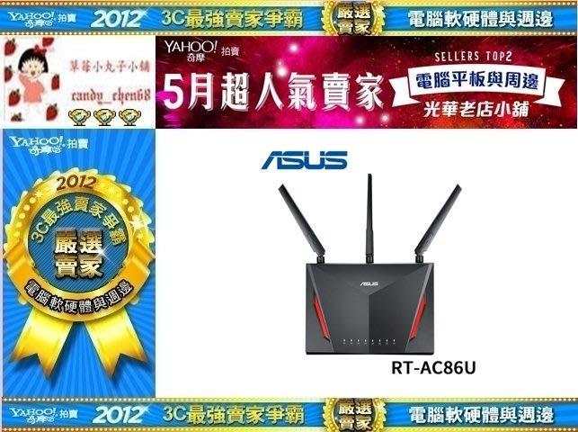【35年連鎖老店】ASUS RT-AC86U AC2900 雙頻 Gigabit 無線基地台有發票/3年保固