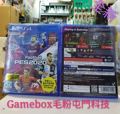 全新行貨PS4 PES2020 中英文版 平郵免費