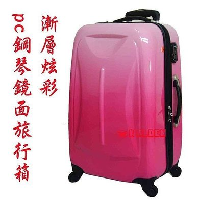 【葳爾登】愛貝斯24吋硬殼羽量級【漸層炫彩】旅行箱360度行李箱鏡面登機箱019粉紅24吋