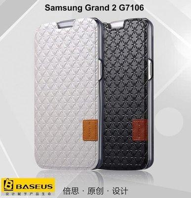 *PHONE寶*BASEUS Samsung Grand 2 G7106 錦衣皮套 可立式皮套 保護套 保護殼
